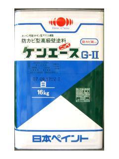 ケンエースG2 白 16kg