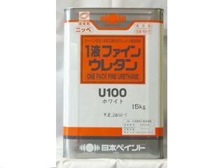 1液ファインウレタンU100 白 15kg