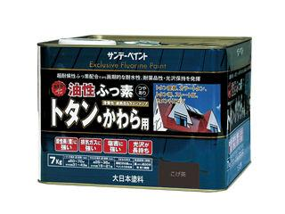 SP油性ふっ素トタン・かわら用7kg こげ茶