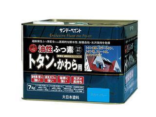SP油性ふっ素トタン・かわら用7kg スカイブルー