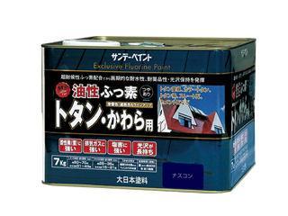SP油性ふっ素トタン・かわら用7kg ナスコン