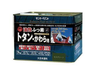 SP油性ふっ素トタン・かわら用7kg モスグリーン