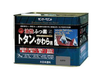 SP油性ふっ素トタン・かわら用7kg ねずみ