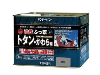SP油性ふっ素トタン・かわら用7kg 銀鼠