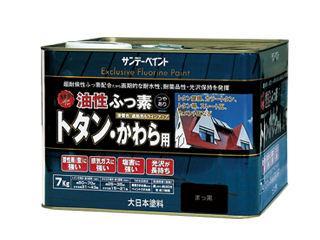 SP油性ふっ素トタン・かわら用7kg まっ黒