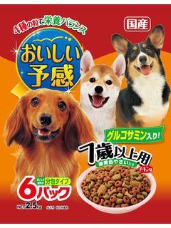【クリックで詳細表示】おいしい予感 7歳以上用(犬用) 2.5kg