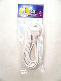P付 15Aコード 3m ホワイト