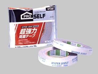 ハイパージョイントテープ AH9008 20×10