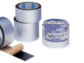 防水アルミテープ ブチル 75×5