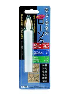 オーム 電池式LEDローソク