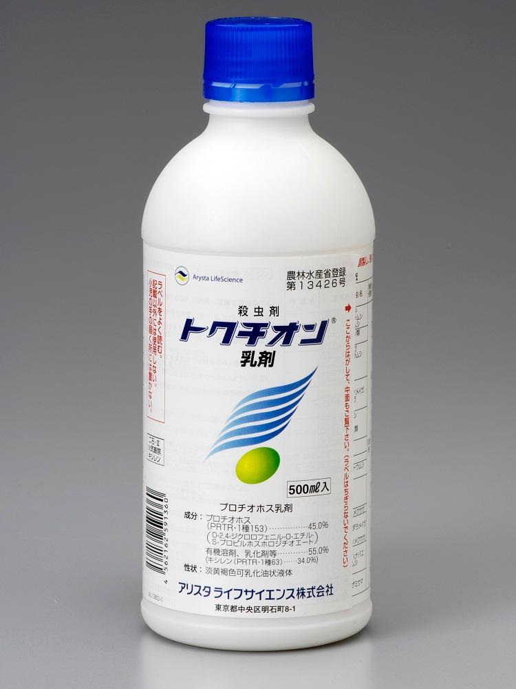 トクチオン乳剤 500ml