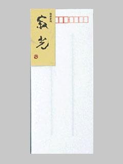 アピカ 和紙封筒 寂光 フウ51