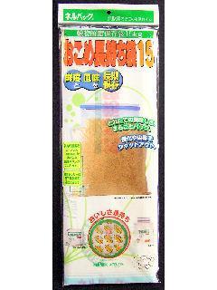 お米長持ち袋 15kg用