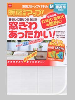 冷気ストップパネル M E1410