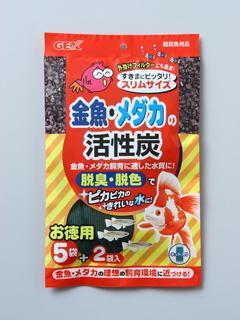 金魚・メダカの活性炭 スリムサイズ 7袋入