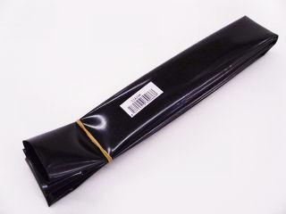 収縮チューブ 黒 STA25K01