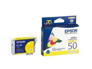 エプソン インクカートリッジ ICY50 イエロー