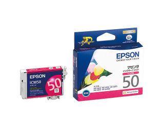 エプソン インクカートリッジ ICM50 マゼンタ