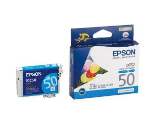 エプソン インクカートリッジ IC50 各種