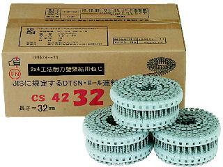 2×4工法・耐力壁用 各種