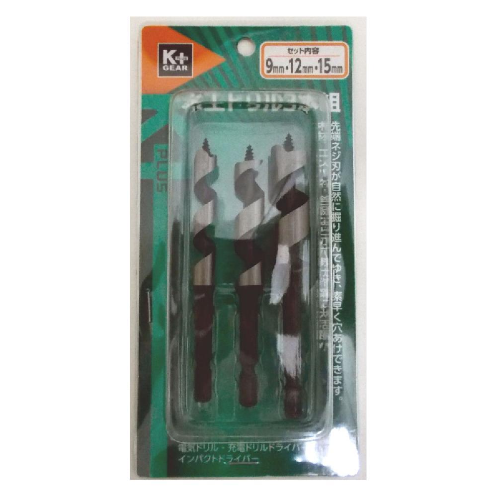 木工ドリル3本組B (9.12.15mm)