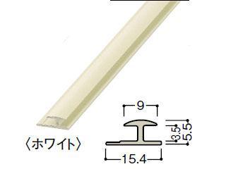 プレミアート専用アルミジョイナー 目地 ホワイト WF30B410