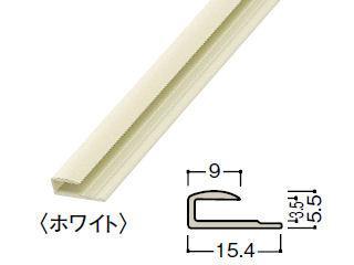 プレミアート専用アルミジョイナー 見切 ホワイト WF30B310