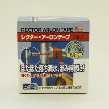 アーロンテープ SR―2