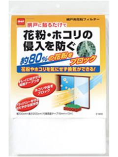 網戸用花粉フィルター 1000×2000