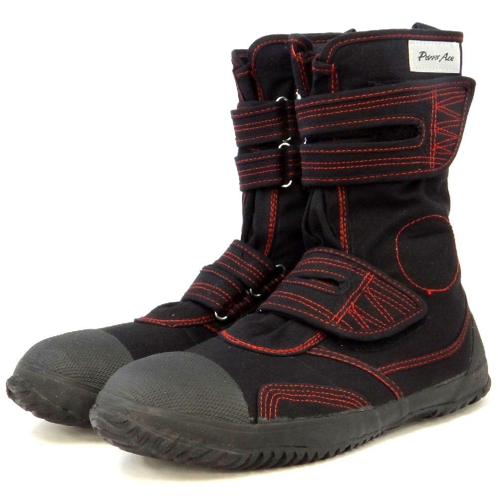 安全作業靴 ハイガード207 ブラック 25.0cm