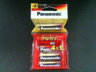 パナソニック アルカリ乾電池 単3形 4+1本 LR6XJSP/5H