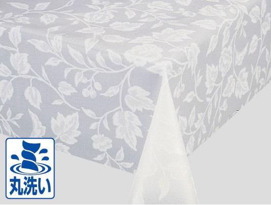テーブルクロス切売 OPA-01W 130cm