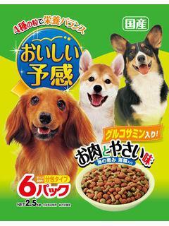 【クリックで詳細表示】おいしい予感 お肉とやさい味(犬用) 2.5kg