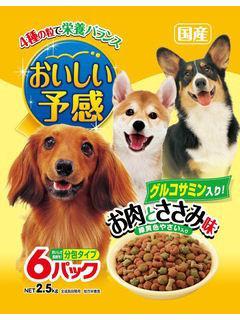 【クリックで詳細表示】おいしい予感 お肉とささみ味(犬用) 2.5kg