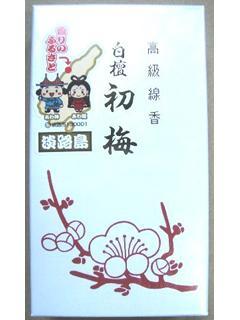 梅薫堂 高級線香 白檀初梅 120g