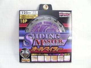 サイデングマスター窯業用 SPT-YSD125SOY