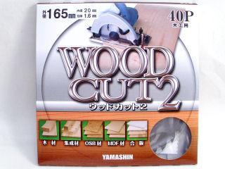 ウッドカット木工用・仮枠用 165×1.6×40P