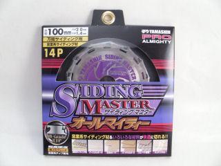 サイデングマスター窯業用 SPT-YSD100SOY