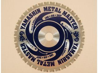 メタルマスター 鉄・ステン用 TT-YSD-165MM