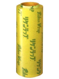 リケンラップVS 25cm×500m