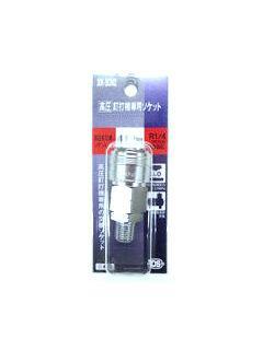 ダイセン 高圧ソケット 30K-SOM2
