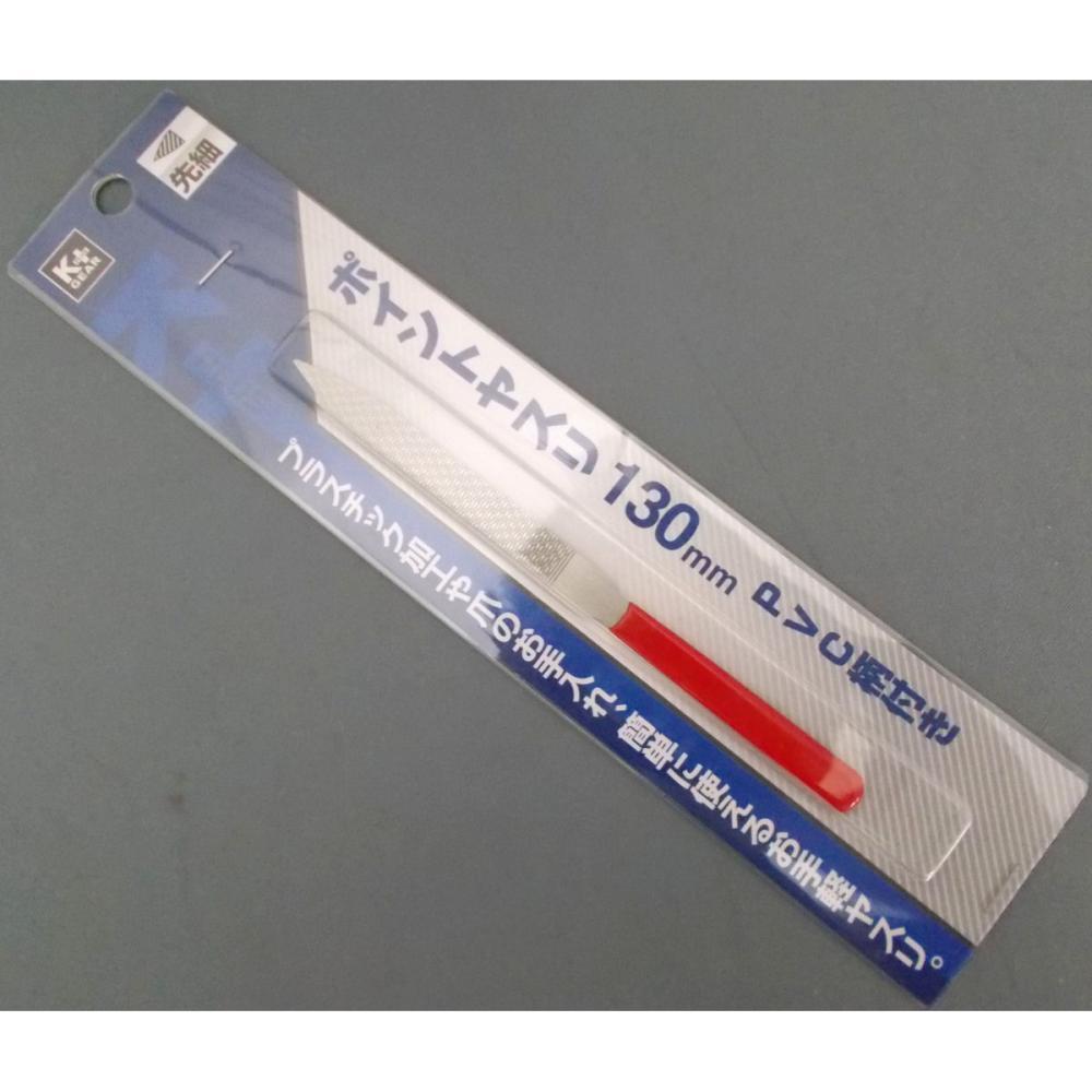 ポイントヤスリ PVC柄付き TB18