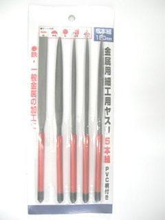 金属用細工ヤスリ180mm 5本セット PVC柄付TB27