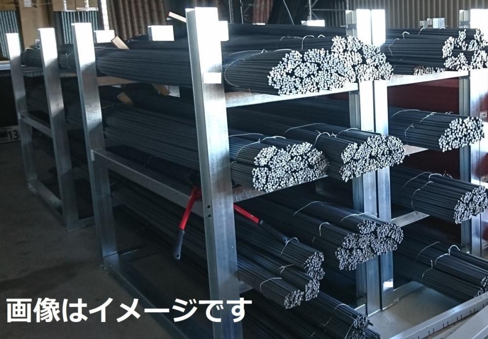 異形丸鋼 D13×4000