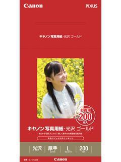 キャノン 写真用紙 GL-101L200