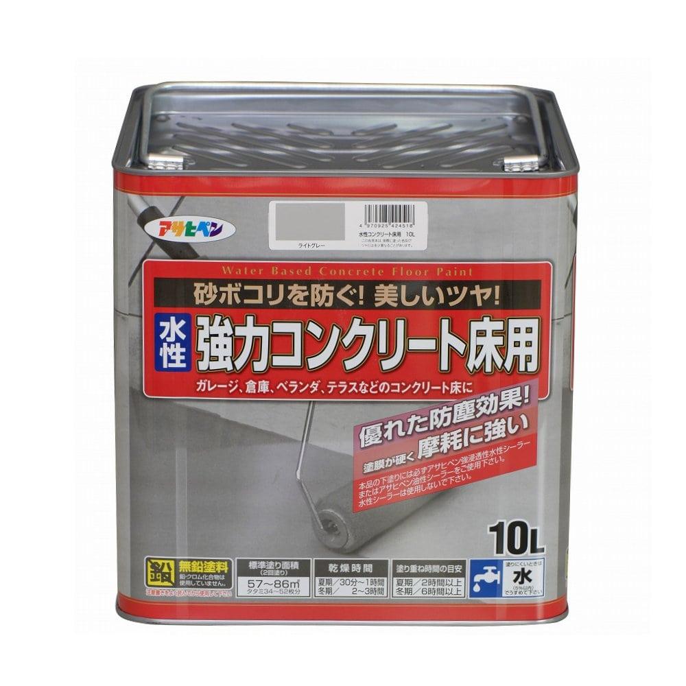 水性コンクリート床用 10L ライトグレー