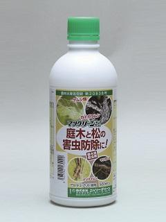 マツグリーン液剤2 各種