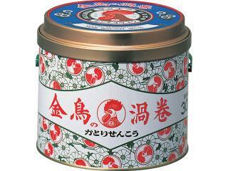 金鳥の渦巻 30巻 缶