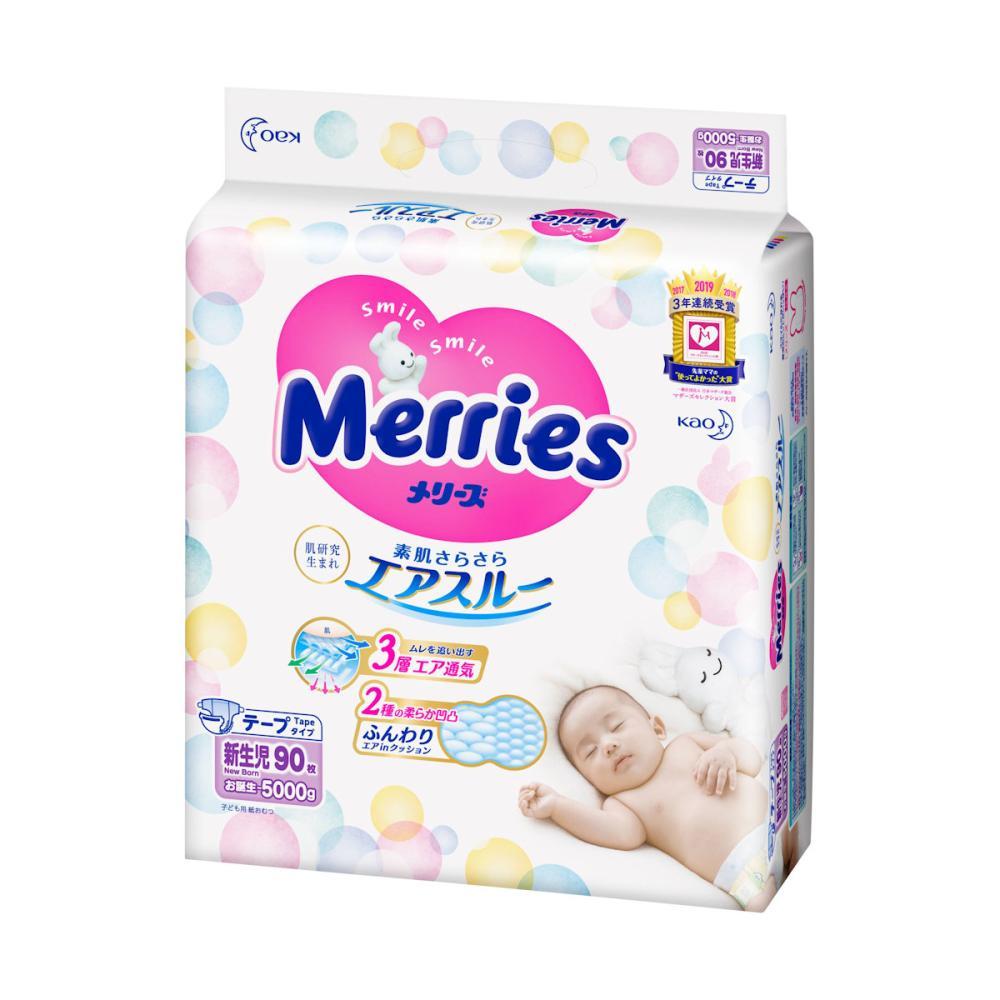 メリーズ さらさらエアスルー(~5kgまで) 新生児用 90枚