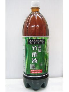 竹酢液 1.5L